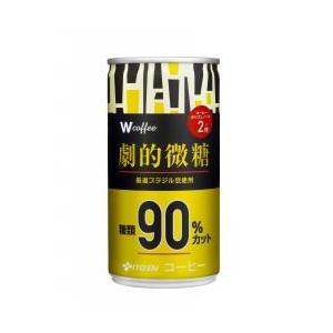 【ケース販売】伊藤園 Wコーヒー 劇的微糖 190g×60本セット まとめ買い - 拡大画像