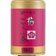 【ケース販売】伊藤園 梅こんぶ茶【50g×20缶セット】 まとめ買い - 縮小画像1