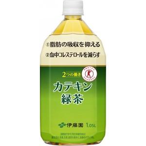 【ケース販売】伊藤園 (特定保健用食品/トクホ飲料) 2つの働きカテキン緑茶 1.05L×12本 まとめ買い - 拡大画像