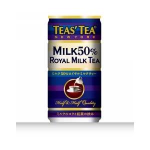 伊藤園 MILK50%ロイヤルミルクティー 缶 190g×60本セット - 拡大画像