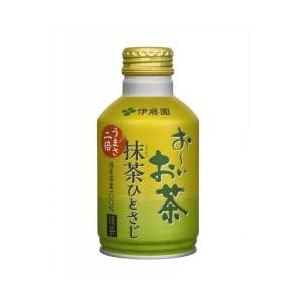 伊藤園 ボトル缶 お〜いお茶 抹茶ひとさじ280ml×48本セット - 拡大画像