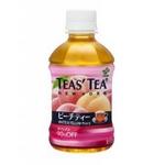 【ケース販売】伊藤園 TEAS' TEA ピーチティー ペットボトル280ml×48本セット まとめ買い