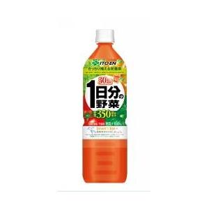 【ケース販売】伊藤園 1日分の野菜 ペットボトル 900ml×12本セット まとめ買い - 拡大画像