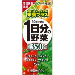 【ケース販売】伊藤園 1日分の野菜 紙パック200ml×72本セット まとめ買い - 拡大画像