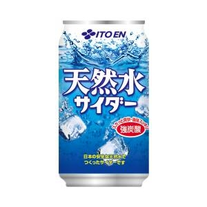 伊藤園 缶天然水サイダー350ml×48本セット - 拡大画像