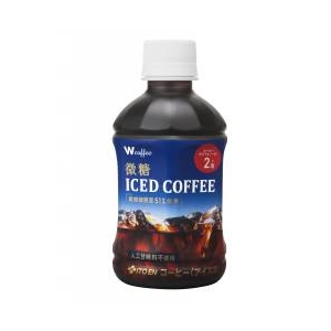 伊藤園 W微糖 ICED COFFEE PET280ml×48本セット - 拡大画像