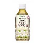 伊藤園 カテキンジャスミン茶 350ml×72本 【特定保健用食品】