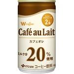 【ケース販売】伊藤園 Wコーヒー カフェオレ 165g×60本セット まとめ買い