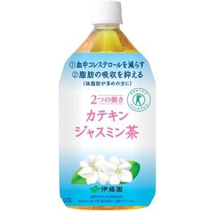 【ケース販売】伊藤園 2つの働きカテキンジャスミン茶P1.05L×12本まとめ買い - 拡大画像