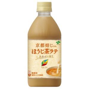 【まとめ買い】伊藤園 TEAs'TEAほうじ茶ラテPET500ml×48本セット - 拡大画像