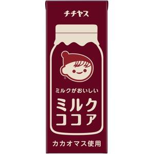 【ケース販売】伊藤園 チチヤス ミルクがおいしいミルクココア 紙パック 200ml×48本セット