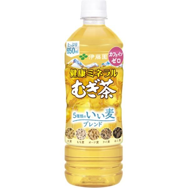 【ケース販売】伊藤園 健康ミネラルむぎ茶 5種類のいい麦ブレンド 【650ml×48本】
