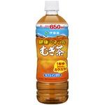 【ケース販売】伊藤園 健康ミネラルむぎ茶650ml 【×48本セット】
