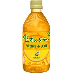 【まとめ買い】伊藤園 TEAs'TEA 生オレンジティーPET500ml 【×48本セット】 - 拡大画像