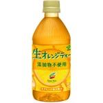 【まとめ買い】伊藤園 TEAs'TEA 生オレンジティーPET500ml 【×48本セット】