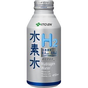 【まとめ買い】伊藤園ボトル缶水素水410ml 【×48本セット】 - 拡大画像