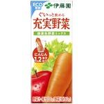 【ケース販売】伊藤園 紙充実野菜緑黄色野菜ミックス200ml 【×48本セット】