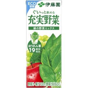 【ケース販売】伊藤園 紙充実野菜緑の野菜ミックス200ml 【×48本セット】 - 拡大画像