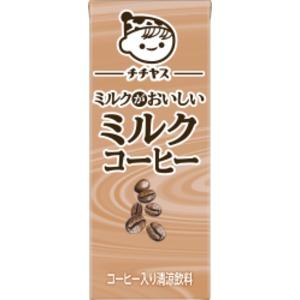 【ケース販売】伊藤園 チチヤス ちょっとすっきりミルクコーヒー 紙200ml 【×48本セット】 - 拡大画像