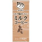 【ケース販売】伊藤園 チチヤス ちょっとすっきりミルクコーヒー 紙200ml 【×48本セット】