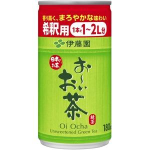 【ケース販売】伊藤園 希釈缶お〜いお茶緑茶180g 【×60本セット】 まとめ買い - 拡大画像