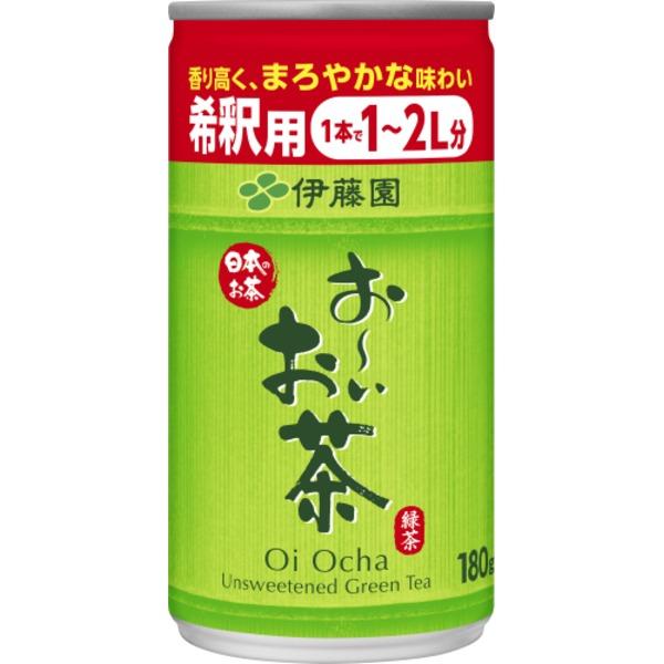 【ケース販売】伊藤園 希釈缶お〜いお茶緑茶180g 【×60本セット】 まとめ買い