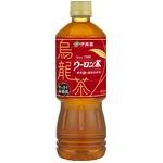 【ケース販売】伊藤園 PET烏龍茶650ml【×48本セット】