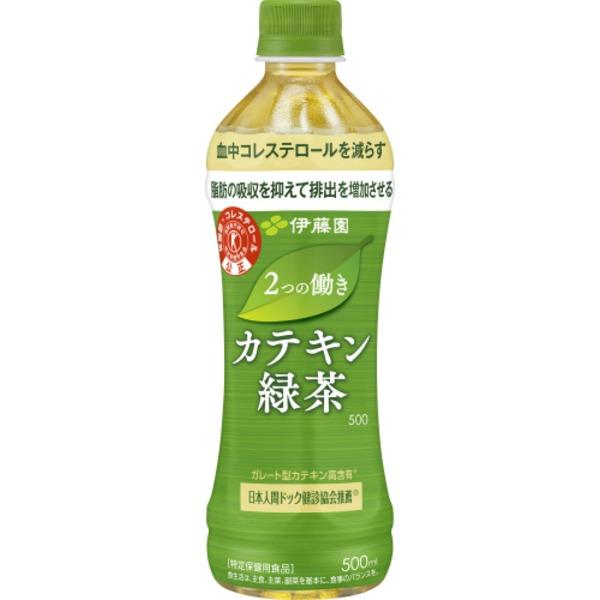 【ケース販売】伊藤園 PET 2つの働きカテキン緑茶500ml 【×48本セット】