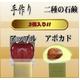ぷくぷく二種の石鹸 (アボカド&アップル) - 縮小画像1