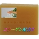 コラーゲン 二種の石鹸 (アボカド&パプリカ) - 縮小画像2