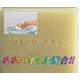 ホホバ 二種の石鹸 (アボカド&アップル) - 縮小画像2