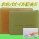 ホホバ 二種の石鹸 (アボカド&パプリカ) - 縮小画像4