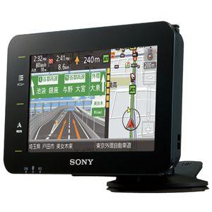 SONY(ソニー) 4.8型 ワンセグチューナー内蔵 ポータブルナビゲーション ナブ・ユー[ NV-U76V ] - 拡大画像