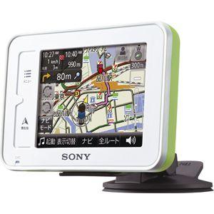 SONY(ソニー) 3.5型 ポータブルナビゲーション ホワイト ナブ・ユー[ NV-U35-W ] - 拡大画像