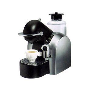 ネスレ ネスプレッソコーヒーメーカー Nespresso コンセプトマシン[ D290CR ] - 拡大画像