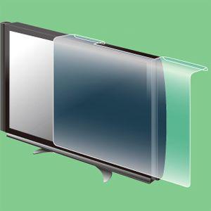 薄型テレビ用保護パネル 55V型用 クリアタイプ BTV-PP55CL - 拡大画像