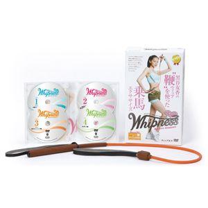 プライムショッピング 恋愛ボディ〜Whipness(ウィップネス) [ WPS-1(プライム) ] - 拡大画像