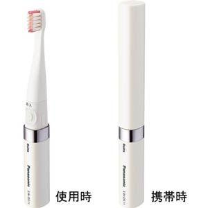 Panasonic(パナソニック) 音波振動歯ブラシ パールホワイト ポケットドルツ EW-DS11-W - 拡大画像