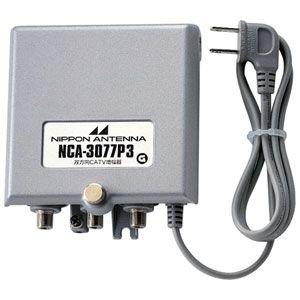 日本アンテナ CATV双方向770MHz帯域ブースターAC100V/DC15V兼用 下り増幅型(28dB) NCA-3077P3(ハマ) - 拡大画像