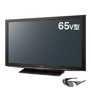 Panasonic 65V型地上・BS・110度CSデジタルフルハイビジョンプラズマテレビ 3D VIERA[ TH-P65VT2 ] (3Dテレビ) - 拡大画像