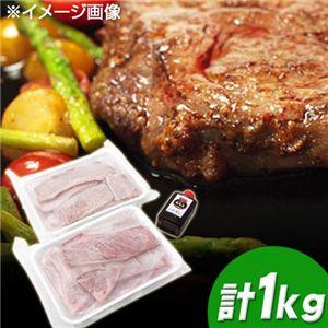 炭火焼肉たむら監修!国産黒毛和牛 焼肉 1kg - 拡大画像