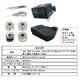 高級 コンパクトミシン ACアダプター&フットペダル付 - 縮小画像4