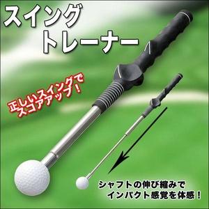 ゴルフの実力アップの強力助っ人!グリップの練習に!練習用クラブC ゴルフスイング - 拡大画像