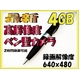 【640×480高解像度】ペン型 ビデオカメラ 【2G】 超小型カメラ - 縮小画像1