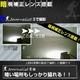 【防犯用】【小型カメラ】ペン型ビデオカメラ(匠ブランド)『JournalistII』(ジャーナリスト2) HD画質 内蔵8GB - 縮小画像2