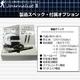 【防犯用】【小型カメラ】ペン型ビデオカメラ(匠ブランド)『JournalistII』(ジャーナリスト2) HD画質 内蔵8GB - 縮小画像6