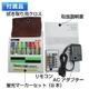 【LEDボード】【ネオン看板】LEDパネル メッセージボード ネオ・ネオン(ネオネオンボード)Mサイズ40cm×60cm - 縮小画像6