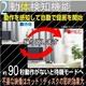 【小型カメラ】置時計型ビデオカメラ(匠ブランド)8GB付属★THE 証人シリーズ『Manager2』 - 縮小画像4