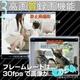 【小型カメラ】置時計型ビデオカメラ(匠ブランド)8GB付属★THE 証人シリーズ『Manager2』 - 縮小画像5