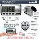 【小型カメラ】置時計型ビデオカメラ(匠ブランド)8GB付属★THE 証人シリーズ『Manager2』 - 縮小画像6
